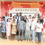 Prof. Mensah with some Chinese officials and students